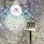 2017 ガールズコレクション 花王ブース